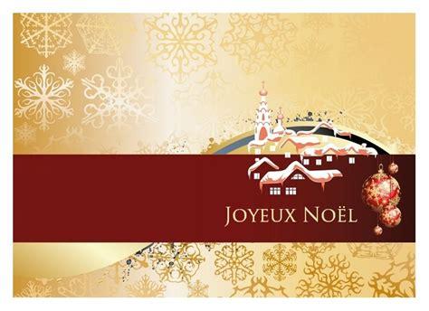 Cartes De Noel Gratuite by Carte No 235 L Religieuse Pour Chr 233 Tien 224 Imprimer Gratuitement