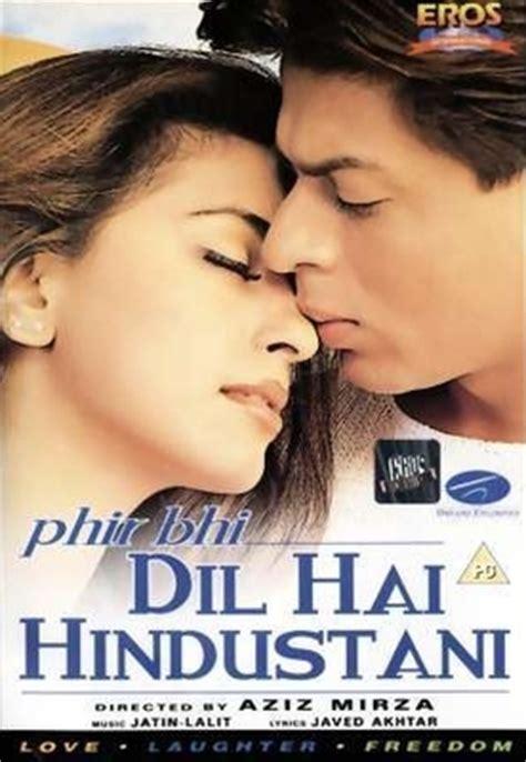 film endless love 2014 online subtitrat in romana indian filme online gratis subtitrate filme hd online