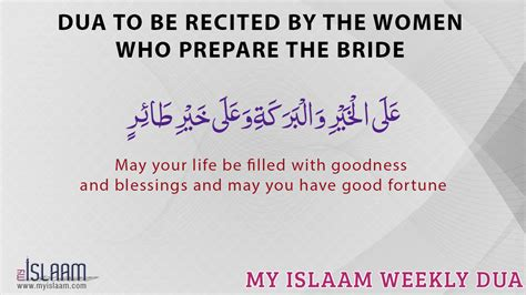 Wedding Blessing Dua by Dua To Be Recited By The Who Prepare The