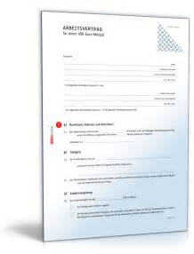 Bewerbung Einzelhandel 450 Basis Arbeitsvertrag Minijob Muster Zum