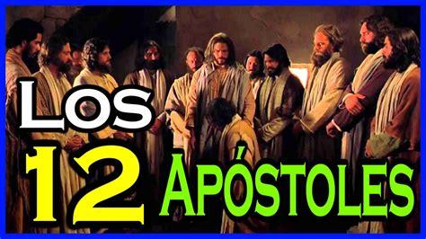 imagenes de jesus llamando a los apostoles 191 qui 233 nes son los 12 ap 243 stoles de jes 250 s judas tadeo juan