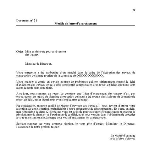 Lettre Commerciale De Présentation D Activité Letter Of Application Modele De Lettre Travail A 80 Pour Cent