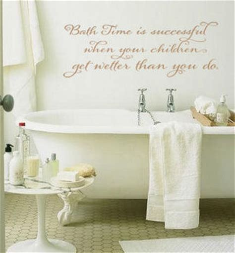 bath time success wall decals trading phrases
