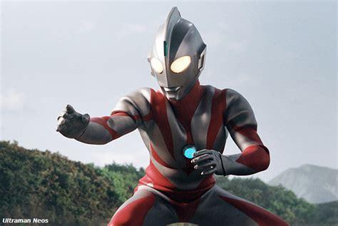 Film Ultraman Neos | ultraman neos u s television airing nostalgia king