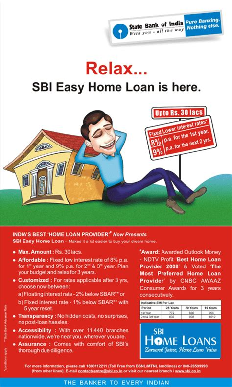 should you switch your housing loan to state bank of india
