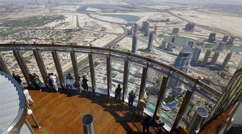 burj khalifa observation deck burj khalifa observation deck klook