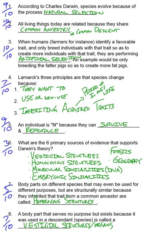 theories of evolution section 15 2 review chapter 16 1 darwins voyage of discovery answer key