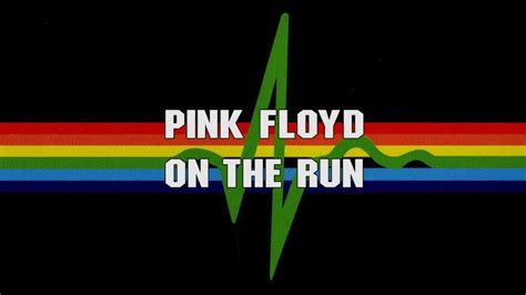 On The Run pink floyd on the run live at the empire pool wembley