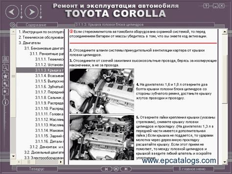 service manual how to work on cars 1992 nissan 240sx engine control damon y s nissan 240sx toyota manual corolla 1992 1998