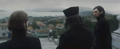 Silence Trailer silence trailer 2017