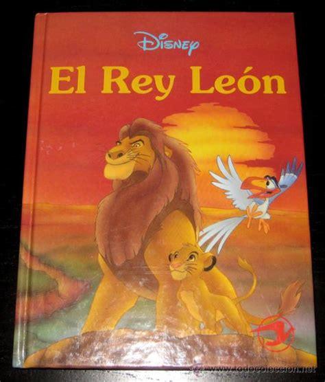 libro el len jardinero el rey leon libro de la pelicula de animacion comprar en todocoleccion 51535435