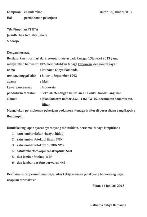 Struktur Surat Lamaran Kerja by File Khu