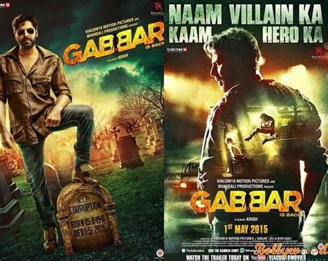 film india gabbar is back gabbar new posters released justbollywood