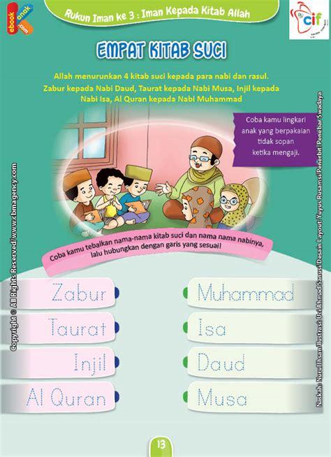 Seri Rukun Iman Aku Beriman Kepada Malaikat Media S Berkualitas gratis worksheet beriman kepada empat kitab suci ebook anak