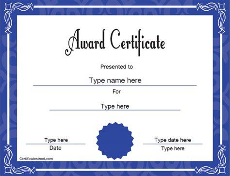 award template