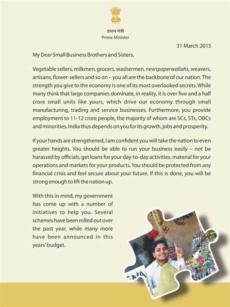 Sle Letter To Finance Minister Of India Pm S Letter To Small Businesses