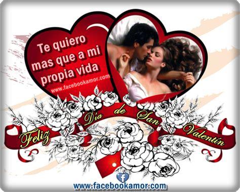 imagenes romanticas x san valentin im 225 genes rom 225 nticas san valent 237 n im 225 genes bonitas para
