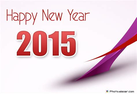 free clipart new year 2015 church greeting clipart