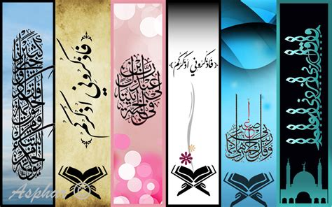 printable islamic bookmarks bookmarks how to eid gifts aspharworld
