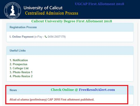 Calicut Mba Admission Procedure by Calicut Degree Second Allotment 2018
