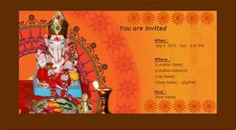 enimantran festivals ganesh chaturthi invitation cards