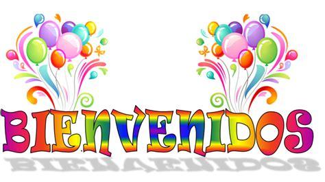 imagenes de bienvenida web bienvenidos al curso escolar