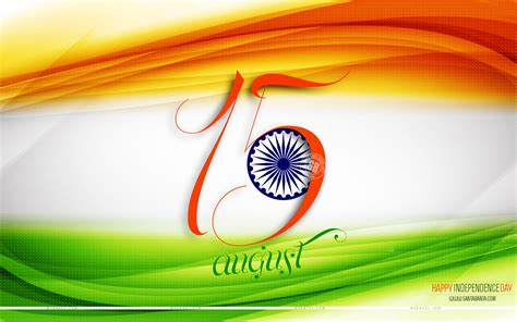india independence happy independence day india