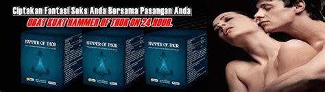 Hammer Of Thor Obat Herbal Tahan Lama obat kuat thor hammer obat kuat aman dan bergaransi