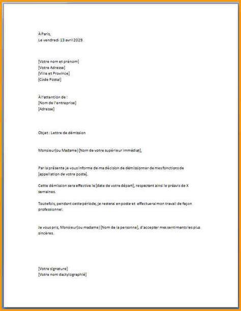 Exemple De Lettre Administrative Simple 8 Lettre Modele Lettre Administrative