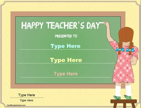 free certificate templates for teachers special certificates s day certificate template