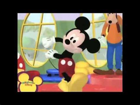 la casa di topolino strumentopoli la casa di topolino tiska tuska strumentopoli doovi