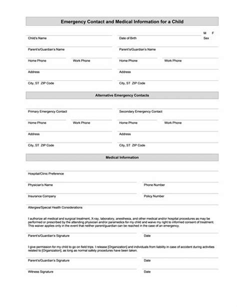 emergency information form template child s emergency contact and information