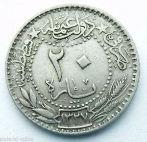 ottoman empire currency ottoman coins ebay