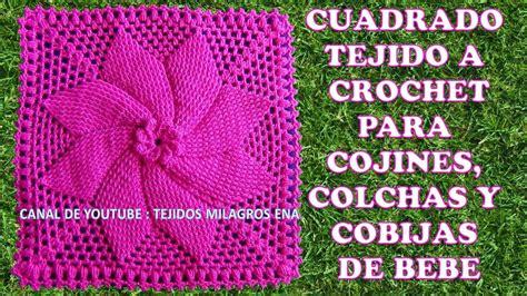 cuadrado de ganchillo cuadrado tejido a crochet para cojines colchas y cobijas