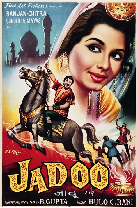 film india old pin by mia on vintage bollywood posters pinterest