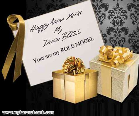 new year wishes to elders happy new year 2018 wishes messages for husband bf gf