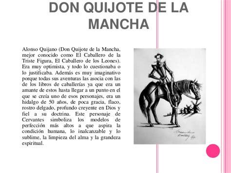 don quijote de la 0307475417 an 225 lisis de don quijote de la mancha