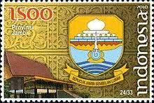 Perangko Republik Indonesia 5 jambi bahasa indonesia ensiklopedia bebas