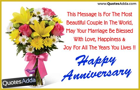 Marriage Anniversary Marathi Esong by Happy Wedding Anniversary Wishes For And 2556