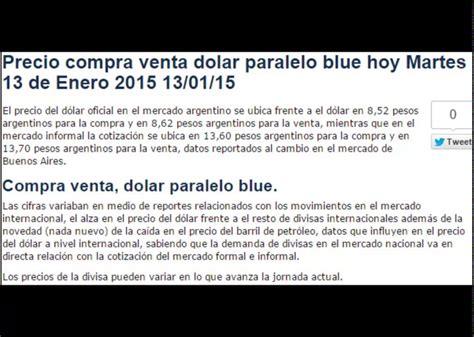 cotizacion dolar hoy precios del dolar paralelo blue hoy martes 13 de enero