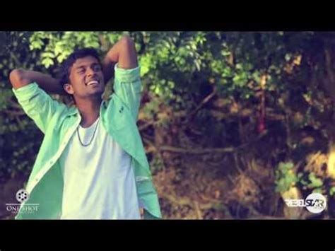 Download Muttu Muttu Mp3 Album Song | download aasai teejay ft pragathi guruprasad music mp3