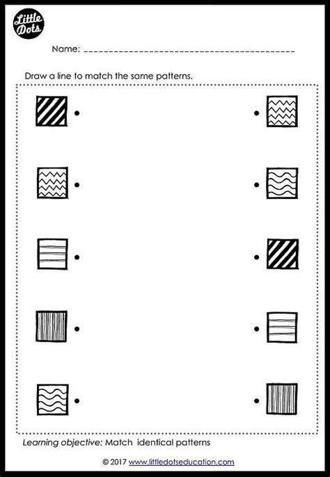 free patterns matching worksheet for pre k or kindergarten