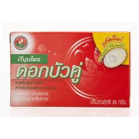 Dijamin Original Deodorant Soap price 25 99 4 49 shipping in stock usually ships within 2
