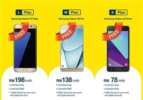 digi mobile prepaid new digi business postpaid plans with free smartphone
