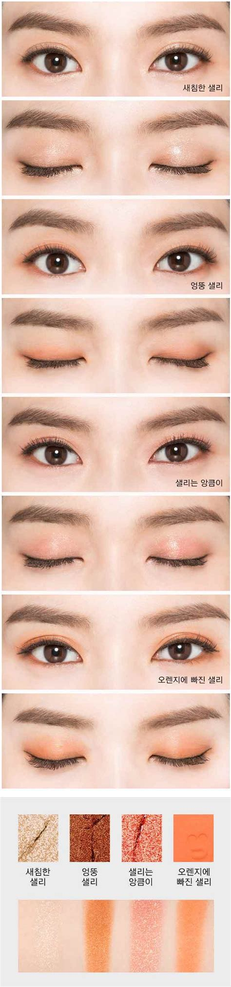 Eyeshadow Orang Korea the 25 best korean eyebrows ideas on ulzzang