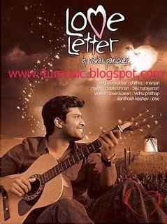 i love you album songs mp3 music 4 u love letter malayalam album songs