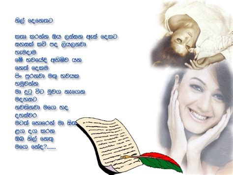 Wedding Anniversary Song Sinhala by Quote Pictures Sinhala Quotes