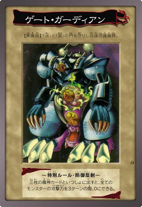 yugioh bandai card template bt bandai yu gi oh template showcase wip special
