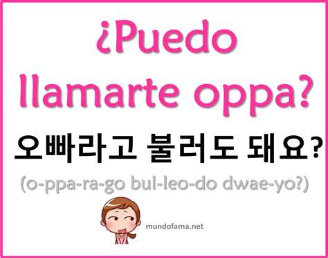 imagenes abecedario coreano palabras en coreano que todo aficionado a los kdramas