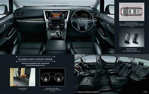 Karpet Alphard 2018 brosur new alphard vellfire 2016 harga toyota auto